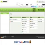 iScripts MultiCart powered site - http://www.yhealing.com/